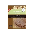 寵物家族-悠遊餐包鮮點系列-薑黃牛肉湯煲150g