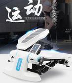 踏步機家用器健身器材靜音帶拉繩多功能液壓腳踏機