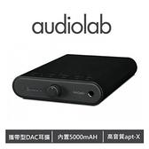 Audiolab 攜帶型 DAC 耳機擴大機 M-DAC mini