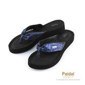 Paidal 氣質綁帶亮蔥款膨膨氣墊美型厚底夾腳拖鞋涼鞋-藍