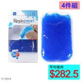 【醫康生活家】Rexicare 雙效冷熱凝珠敷墊SP-9103 ( 28x16cm)-4件組