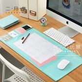 滑鼠墊 正韓超大號創意電腦辦公桌墊書桌墊多功能滑鼠墊可愛游戲桌面女生