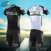 黑白騎行服短袖套裝男夏季環法自行車衫速幹單車服多款裝備 俏女孩