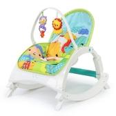 孩子嬰兒搖搖椅安撫椅寶寶電動按摩搖籃床新生兒帶娃睡覺躺搖搖床
