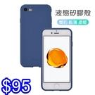 韓國時尚MOLANCANO 三星 SANSUNG A51(5G) / A71(5G) 液態矽膠殼 手機保護套 手機殼