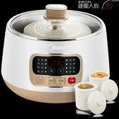 燉鍋Midea WBZS162電燉鍋燕窩燉盅煮粥養生陶瓷隔水燉盅煲湯鍋 數碼人生