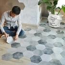 地板貼 衛生間防水地貼地板貼紙瓷磚墻貼自...