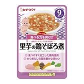 日本 KEWPIE HA22香芋雞燉菜隨行包80G (9個月以上適用)