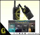 ES數位 AnyTalk FRS-905 無線對講機 座充 可寫頻 防干擾 1組2入 贈耳麥 生存遊戲 保全 露營 登山 車聚