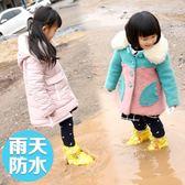 兒童雨鞋中短筒防滑透明雨靴寶寶男女童
