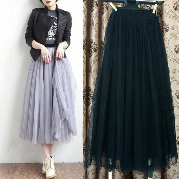 週年慶優惠-網紗裙 中長款半身裙 百褶裙 蓬蓬裙