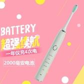 電動牙刷5種模式8級防水智慧聲波電動牙刷 充電5小時使用3個月 潮流衣舍