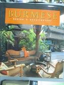 【書寶二手書T5/建築_YAW】Burmese Design & Architecture_Falconer, John