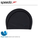 【SPEEDO】成人合成泳帽 Boom Ultra Pace 灰黑 SD8128169512 原價780元