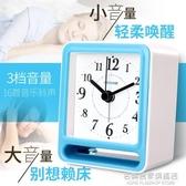 科艦可充電鬧鐘多功能學生靜音床頭臥室數字USB式創意電子小時鐘 名購居家