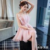 寬鬆一字肩洋裝收腰顯瘦超仙少女歐根紗蓬蓬裙吊帶 WD1379『衣好月圓』