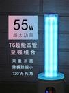 消毒燈 棉花騎士M3 超大功率紫外線消毒燈家用UVC幼兒園殺菌燈臭氧除螨免運快出