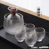 酒壺 日式手作無鉛玻璃酒具套裝家用錘紋清酒酒壺冰酒溫酒器黃酒白酒杯 韓菲兒