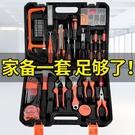工具箱 工具箱 五金工具箱家用電工修理多功能小型電鉆家庭維修組合全套工具套裝