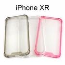 四角強化空壓殼 iPhone XR (6.1吋)