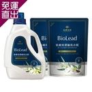 台塑生醫 BioLead抗敏原濃縮洗衣精 (1瓶+2包)【免運直出】