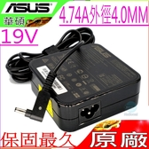 ASUS 19V 4.74A 90W 充電器(原廠)-華碩 S531F,S531FL,S532F,S532FL,S432F,S432FL,A531FL,BX533FD,PA-1900-42