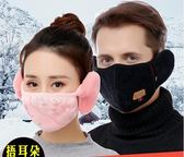 聖誕感恩季 口罩女潮款個性冬季韓版男加厚純棉騎行防風護耳保暖防寒可愛兒童
