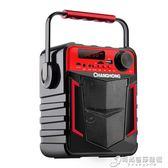戶外便攜式小型手提音箱帶無線話筒麥克風藍芽室外家用K歌行動播放器可充電影WD 時尚芭莎