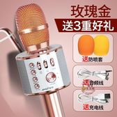 手機麥克風通用無線藍牙話筒家用唱歌神器音響一體兒童卡拉OK電容麥克風安卓蘋果通用