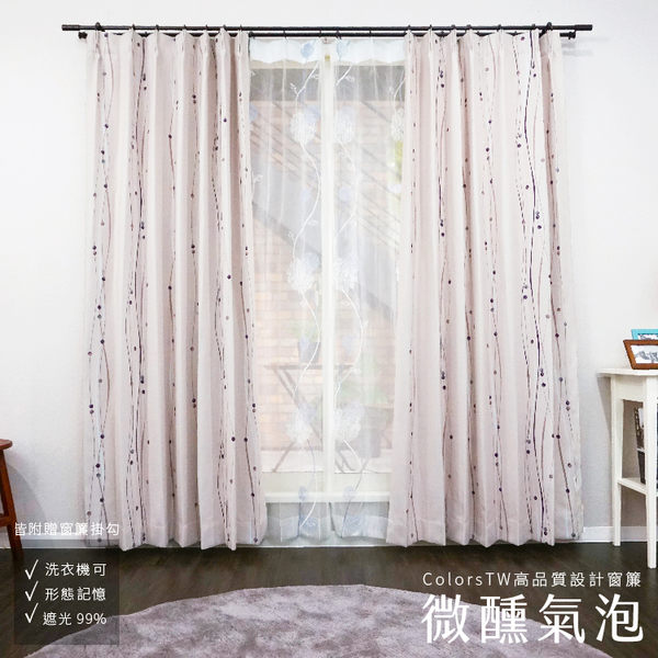 印花窗簾 微醺氣泡 100×210cm 台灣製 2片一組 一級遮光 可機洗 清爽感夏日遮光窗簾