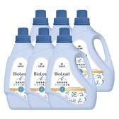 《台塑生醫》抗敏原濃縮洗衣精 嬰幼兒衣物專用1.2kg(6瓶入)