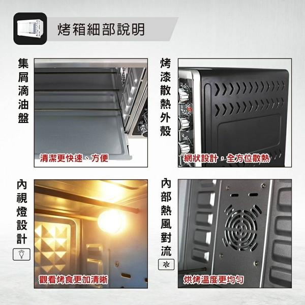 豬頭電器(^OO^) - 晶工牌 45L上下火可單獨控溫不鏽鋼旋風烤箱【JK-7450】