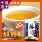 喝茶閒閒 雙11特惠 典藏茗品-優採半熟金萱茶4斤共16包【免運直出】