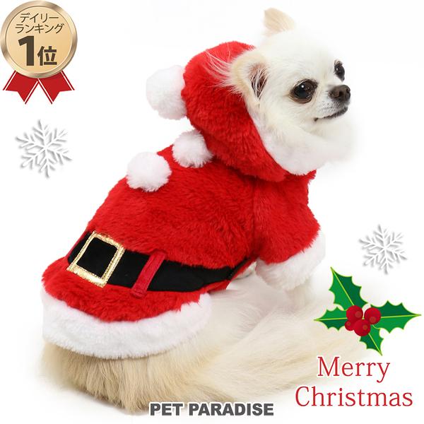 【PET PARADISE 寵物精品】NARIKIRI 聖誕老公公造型上衣(4S)聖誕變裝