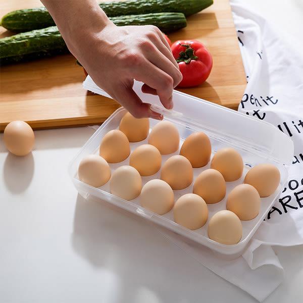 15格 雞蛋收納盒 保鮮盒 可堆疊雞蛋盒 冰箱雞蛋放置盒 收納盒 便攜野餐 居家廚房【SV6683】BO雜貨