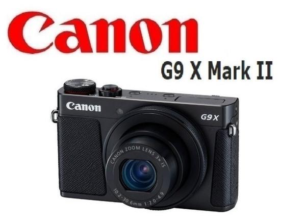 [EYEDC] Canon PowerShot G9X Mark II 機身纖薄輕巧 G9X II 彩虹公司貨 一年保固 一次付清