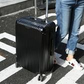 行李箱拉杆箱24寸旅行箱子28寸學生密碼箱包萬向輪潮男女網紅行李箱