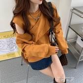 露肩連帽T恤女2020秋季新款韓版寬鬆設計感長袖不規則中長款上衣ins