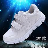 春秋兒童白色運動鞋板鞋透氣男童跑步童鞋波鞋小學生球鞋女童白鞋 雲雨尚品