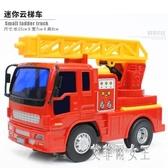 小汽車模型工程車大號集裝箱大貨車卡車貨柜車男孩寶寶兒童玩具車 xy4798【艾菲爾女王】
