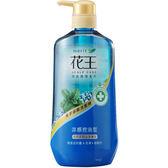 花王植萃洗髮涼感控油薄荷 750ML【康是美】