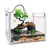 水陸玻璃大號中型小型魚缸龜缸專用帶曬臺別墅烏龜缸飼養缸巴西龜