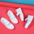 搖搖鞋 護士鞋女夏季透氣鏤空防臭防滑厚底增高春秋款搖搖底醫院工作單鞋寶貝計畫 上新