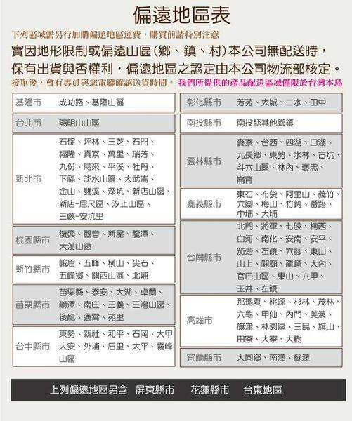 【綠家居】魯法 木紋4.3尺實木工業風餐桌