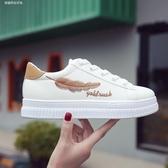 歐美潮鞋小白鞋純色個性韓版休閒鞋樹葉學生鞋板鞋 夢露
