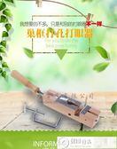養蜂工具 巢框打孔器打眼器巢框上銅眼器木質耐用安裝巢框專用養蜂工具 城市科技