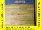 二手書博民逛書店罕見實用局域網Y472756 出版2001