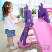 多功能折疊收納小型滑滑梯 兒童室內上下滑梯寶寶滑滑梯家用玩具 IGO
