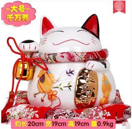 幸福居*招財貓擺件 金色大號陶瓷日本存錢儲蓄罐 店鋪開業創意禮品0282