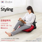 【DonQuiXoTe】韓國原裝奇諾莫和風人體工學椅-紅